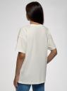 Футболка оверсайз из хлопка oodji для женщины (белый), 14708053-2/47885N/124DP