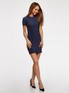 Платье трикотажное с коротким рукавом oodji #SECTION_NAME# (синий), 14011007B/45262/7900N - вид 6