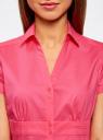 Рубашка с V-образным вырезом и отложным воротником oodji #SECTION_NAME# (розовый), 11402087/35527/4D00N - вид 4