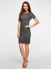 Платье в рубчик oodji #SECTION_NAME# (черный), 14011031/47349/2923N - вид 6
