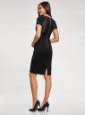 Платье комбинированное со вставками из искусственной кожи oodji для женщины (черный), 24007023/43060/2900N