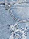 Джинсы slim с вышивкой на карманах oodji #SECTION_NAME# (синий), 12105102/46718/7000W - вид 5