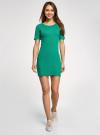 Платье прилегающего силуэта в рубчик oodji #SECTION_NAME# (зеленый), 14011012/45210/6E00N - вид 2