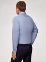 Рубашка базовая приталенного силуэта oodji #SECTION_NAME# (синий), 3B110012M/23286N/7000N - вид 3