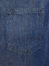 Платье джинсовое с поясом и нагрудным карманом oodji для женщины (синий), 12909044/45251/7900W - вид 5