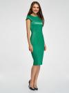 Платье-футляр с вырезом-лодочкой oodji для женщины (зеленый), 11902163-1/32700/6E00N - вид 6