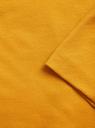 Платье с вырезом-лодочкой oodji для женщины (желтый), 24008310-1/37809/5200N