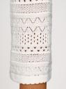 Кардиган ажурной вязки на пуговицах oodji #SECTION_NAME# (белый), 63212573/35472/1200N - вид 5