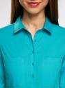 Рубашка базовая с нагрудными карманами oodji #SECTION_NAME# (бирюзовый), 11403222B/42468/7300N - вид 4