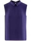 Блузка базовая без рукавов с воротником oodji #SECTION_NAME# (фиолетовый), 11411084B/43414/7502N