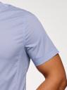 Рубашка базовая с коротким рукавом oodji для мужчины (синий), 3B240000M/34146N/7002N