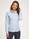 Рубашка прямого силуэта с потайной застежкой oodji для женщины (синий), 21411066B/42083/7000N - вид 2