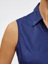 Рубашка базовая без рукавов oodji #SECTION_NAME# (синий), 11405063-6/45510/7500N - вид 5