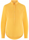 Рубашка хлопковая свободного силуэта oodji #SECTION_NAME# (желтый), 11411101B/45561/5200N
