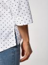 Рубашка свободного силуэта с асимметричным низом oodji #SECTION_NAME# (белый), 13K11002-3B/26357/1029D - вид 5