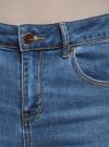 Джинсы skinny с высокой посадкой oodji #SECTION_NAME# (синий), 12103149-2B/46734/7500W - вид 4