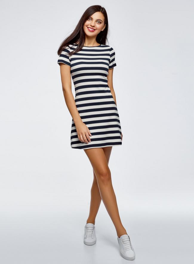 Платье A-образного силуэта с круглым вырезом oodji #SECTION_NAME# (синий), 14001201/48002/7912S
