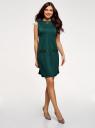 Платье трикотажное с декором из камней oodji #SECTION_NAME# (зеленый), 24005134/38261/6C00N - вид 6