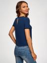 Блузка с коротким рукавом и контрастной отделкой oodji #SECTION_NAME# (синий), 11401254/42405/7900N - вид 3