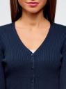 Жакет вязаный с V-образным вырезом oodji #SECTION_NAME# (синий), 73212374-3B/33506/7900N - вид 4