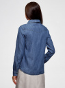 Рубашка джинсовая с нашивками oodji #SECTION_NAME# (синий), 16A09007/47925/7500W - вид 3
