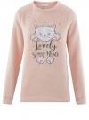 Джемпер флисовый с вышивкой  oodji #SECTION_NAME# (розовый), 59811024/24018/4012P