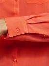 Блузка с нагрудными карманами и регулировкой длины рукава oodji #SECTION_NAME# (оранжевый), 11400355-9B/42807/5500N - вид 5