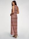 Платье макси с завязкой на поясе oodji #SECTION_NAME# (розовый), 24005138/45509/4749E - вид 3