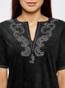 Платье из искусственной замши с декором из металлических страз oodji #SECTION_NAME# (черный), 18L01001/45622/2900N - вид 4