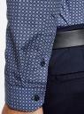 Рубашка хлопковая в мелкую графику oodji #SECTION_NAME# (синий), 3L110274M/19370N/7910G - вид 5