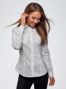 Рубашка приталенная с нагрудными карманами oodji для женщины (белый), 13L12001B/43609/1029O