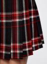 Юбка короткая в складку oodji для женщины (красный), 11606034-3/37812/7945C