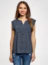 Блузка из принтованной вискозы с двумя карманами oodji #SECTION_NAME# (синий), 21412132-2/24681/7935E - вид 2