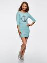 Платье трикотажное с декором из пайеток oodji для женщины (бирюзовый), 14001071-3/46148/7391P