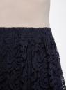 Юбка кружевная с эластичным поясом oodji для женщины (синий), 14101076-2/43805/7900N
