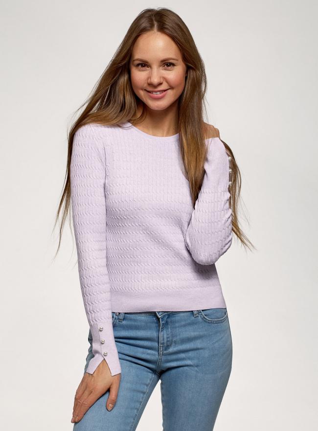 Джемпер фактурной вязки с декором на рукавах oodji для женщины (фиолетовый), 63812689/33506/8000M