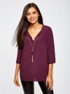 Блузка прямого силуэта с украшением oodji #SECTION_NAME# (фиолетовый), 21404021/43281/8800N - вид 2