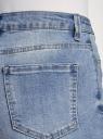 Шорты джинсовые с высокой посадкой oodji #SECTION_NAME# (синий), 12807098/46734/7000W - вид 5