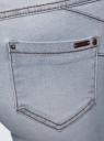 Джинсы skinny пуш-ап oodji для женщины (синий), 12103126-1B/46785/7000W