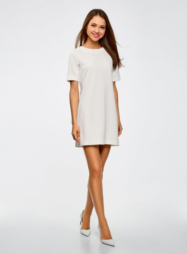 Платье трикотажное с фактурным узором oodji для женщины (белый), 24001110-1/45351/1200N