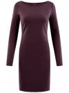 Платье трикотажное облегающего силуэта oodji для женщины (фиолетовый), 14001183B/46148/8801N