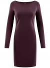 Платье трикотажное облегающего силуэта oodji #SECTION_NAME# (фиолетовый), 14001183B/46148/8801N