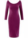 Платье облегающее с вырезом-лодочкой oodji #SECTION_NAME# (фиолетовый), 14017001-6B/47420/8300N