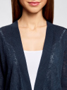 Кардиган ажурной вязки без застежки oodji #SECTION_NAME# (синий), 63210145/46806/7900N - вид 4