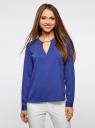 Блузка с вырезом-капелькой и металлическим декором oodji #SECTION_NAME# (синий), 21400396/38580/7500N - вид 2