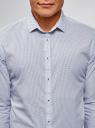 Рубашка хлопковая приталенная oodji #SECTION_NAME# (синий), 3L110331M/48633N/1075G - вид 4