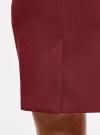 Юбка короткая базовая oodji #SECTION_NAME# (красный), 11600399-1B/14917/4900N - вид 5