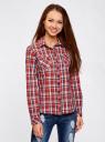 Рубашка в клетку хлопковая oodji для женщины (красный), 11405122-1/33564/4579C