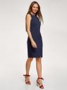 Платье облегающего силуэта с потайной молнией oodji для женщины (синий), 12C02007B/42250/7900N