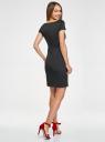 Платье трикотажное приталенного силуэта oodji #SECTION_NAME# (черный), 14001117-14B/45344/2900N - вид 3